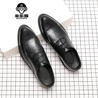 米乐猴 潮牌秋季布洛克男鞋复古休闲鞋子青年男士韩版商务皮鞋英伦尖头婚鞋潮