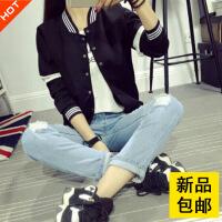秋装新款韩版宽松显瘦黑白拼接立领棒球服百搭开衫外套夹克上衣女 均码