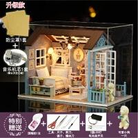儿童芭比娃娃套装小女孩公主玩具屋公仔玩偶过家家房子别墅模型 +防尘罩