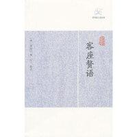 客座赘语,上海古籍出版社,(明)顾起元9787532563845