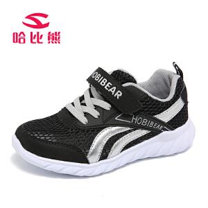 哈比熊童鞋儿童运动鞋新款男童鞋子宝宝春夏季休闲鞋男童透气网鞋