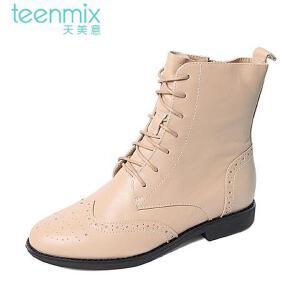Teenmix/天美意 专柜同款牛皮女皮靴6D460DZ5 专柜1