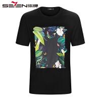 柒牌短袖T恤男 夏季新款时尚休闲个性印花短T圆领潮流青年韩版t恤