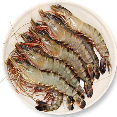速鲜 越南冷冻黑虎虾 900g20-22头 新鲜船冻 老虎虾 青明虾 斑节虾 对虾 海鲜水产鲜活捕捞 -18℃急速冷冻 新鲜如初