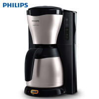 Philips/飞利浦 HD7546家用咖啡机美式不锈钢滴漏式保温咖啡壶 电线存储装置 防滴漏