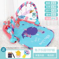 健身琴婴儿脚踏钢琴健身架婴儿玩具0-1岁新生儿童男宝宝女孩3-6-12个月0