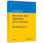 【正版直发】李群结构和李群几何 (德)Joachim Hilgert (J.希尔格特) 9787510098468 世