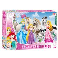 白雪公主 苏菲亚 100/200/300片纸质拼图6-7-8-9岁儿童迪士尼玩具