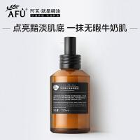 AFU阿芙 焕亮采调理液 120ml 肤色 打造焕采肌肤 爽肤水