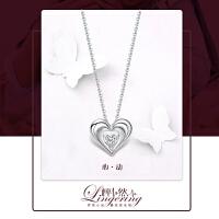 周大福 怦然系列心动浪漫爱心18K金钻石吊坠定价U126765>>定价