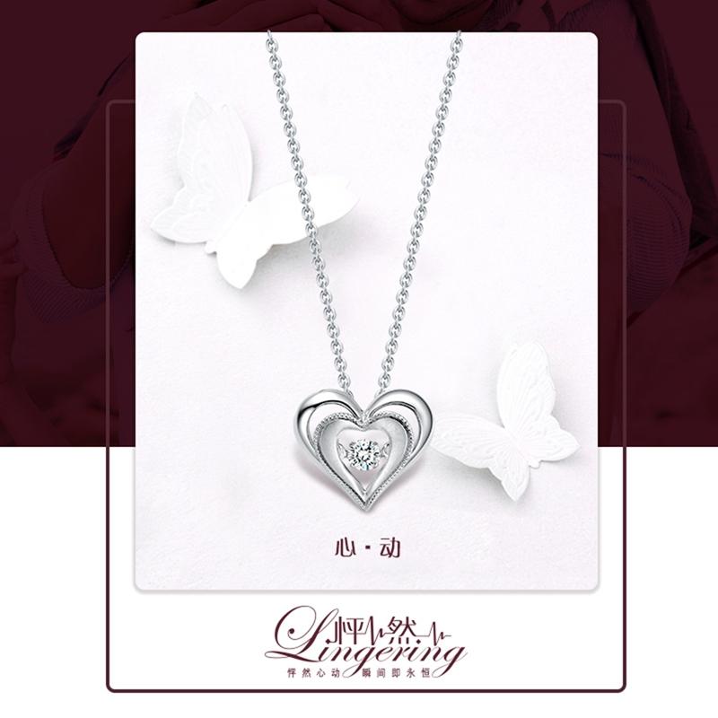 周大福 怦然系列心动浪漫爱心18K金钻石吊坠定价U126765>>定价全店可用礼品卡,全场顺丰包邮