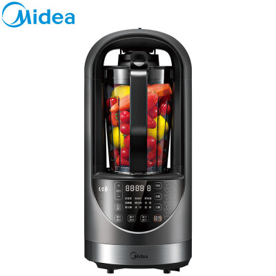 Midea/美的 MJ-BL1507A全自动加热搅拌家用多功能料理真空破壁机 支持* 真空破壁更细腻 营养不易流失