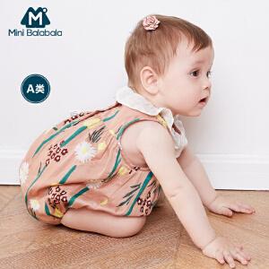 【每满199减100】迷你巴拉巴拉婴儿2018夏季新款女童宝宝衣服时尚荷叶三角包屁哈衣