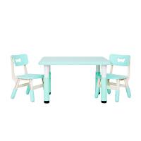 吃饭画画桌子宝宝游戏桌学习桌 儿童桌椅套装幼儿园可升降桌椅塑料