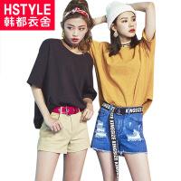 韩都衣舍2017韩版女装夏装新款纯色宽松显瘦开叉短袖T恤