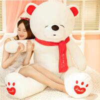 大号泰迪熊猫公仔毛绒玩具眯眼抱抱熊玩偶女生圣诞节礼物布娃娃