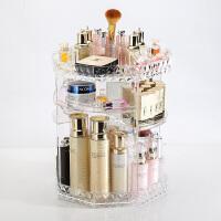 大号旋转化妆品收纳盒桌面梳妆台护肤品收纳架化妆盒