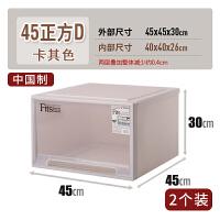 日本收纳箱衣服储物箱子塑料抽屉式收纳柜透明衣柜衣物整理箱 日本天马