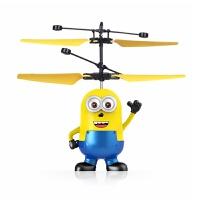 小黄人飞机充电感应飞行器迷你遥控直升飞机悬浮抖音儿童玩具男孩儿童节礼物 新款 蓝裤