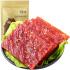 百草味 白芝麻猪肉脯 100g 肉干肉脯