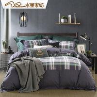水星家纺四件套磨毛全棉床单被套简约北欧卡恩特纯棉床上用品新品