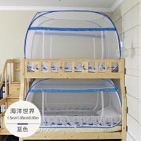 学生蚊帐宿舍上下铺 高低双层上下床子母床蚊帐蒙古包1.0/1.5m床 其它