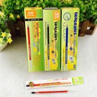 真彩1138B柠檬香味针管中性笔芯0.5mm中性笔替芯学生文具批发经典怀旧真彩笔芯