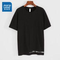 [3折到手价:33元]真维斯男装 2020春装新品 简约圆领修身印花短袖T恤