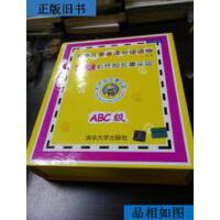 【二手旧书9成新】机灵狗故事乐园ABC级:朗文机灵狗故事乐园ABC?