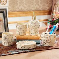 鎏金欧式陶瓷卫浴五件套装浴室用品套件牙具刷牙杯洗漱套装