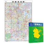 中华人民共和国分省系列地图:安徽省地图(0.749米*1.068米 盒装折叠)