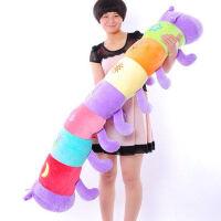 毛毛虫毛绒玩具公仔大号布娃娃可爱玩偶睡觉抱枕生日礼物 如图所示