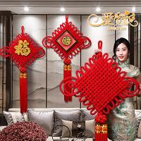 手工艺壁挂玄关中国结挂件家居福字客厅装饰用品