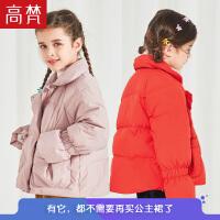 【1件3折到手价:229元】高梵童装2019新款宽松版型反季儿童羽绒服短款女童洋气正品95绒