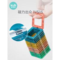 可优比磁力片磁力积木2岁宝宝磁性磁铁女孩儿童男孩益智拼装玩具