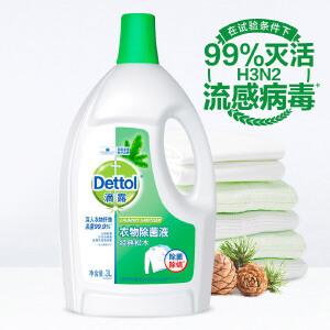 滴露(Dettol)衣物除菌液 经典松木 3L家用衣物消毒液 专业除菌除螨