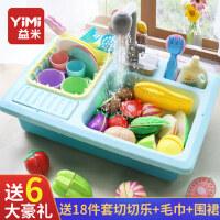 儿童洗碗机 玩具出水男孩女孩过家家厨房小宝宝 仿真电动洗碗池台