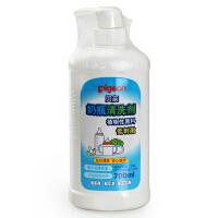 贝亲Pigeon婴儿奶瓶清洁剂 天然植物果蔬餐具清洗液清洗剂700ml