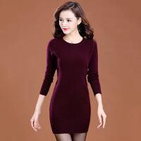 毛衣连衣裙女修身2018秋冬季新款中长款韩版羊绒衫针织打底衫套头