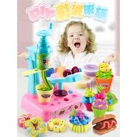 儿童玩具7-12岁女童小学生做冰淇淋套装过家家玩具