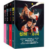 正版现货/超维幻界之惊悚乐园11-12-13-14 共4册/三天两觉著/漫娱