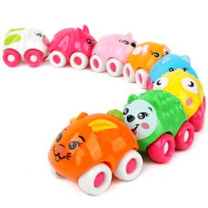 橙爱 磁性迷你小动物车队 幼儿益智玩具惯性玩具车8只装1-3岁宝宝玩具