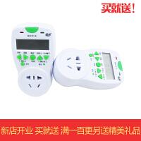 定时器 定时插座 插座 定时开关 电子计时器 精确定时就选品益PY-G1