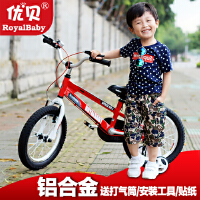 优贝小孩儿童自行车 宝宝生日礼物 铝合金 太空一号  18寸适合115-155cm