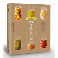 【预售】舒食新概念 常��n物料理帖:81道封藏�I�B,17道�L味料理》��知