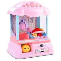 迷你儿童玩具抓娃娃机夹公仔机投币糖果机扭蛋机器小型家用游戏机