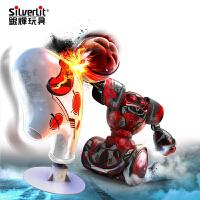 电动遥控战斗型擂台男孩儿童玩具对打格斗拳击对战机器人