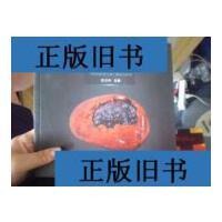 【二手旧书9成新】桂林鸡血玉-雕刻艺术 /东方舟 中国旅游出版社