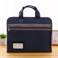 会议袋手提A4大容量资料袋帆布立体男女生办公包拉链文件袋档案包