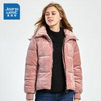 [秒杀价:71.9元,年货节限时抢购,仅限1.15-19]真维斯女装 冬装 休闲丝绒立领宽松棉衣外套